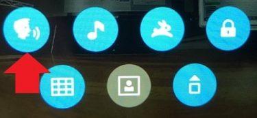 【音声コマンド一覧】GoPro音声ボイスコントロールのリスト